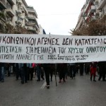 Photos from the demonstration held on Saturday, November 9 in Thessaloniki